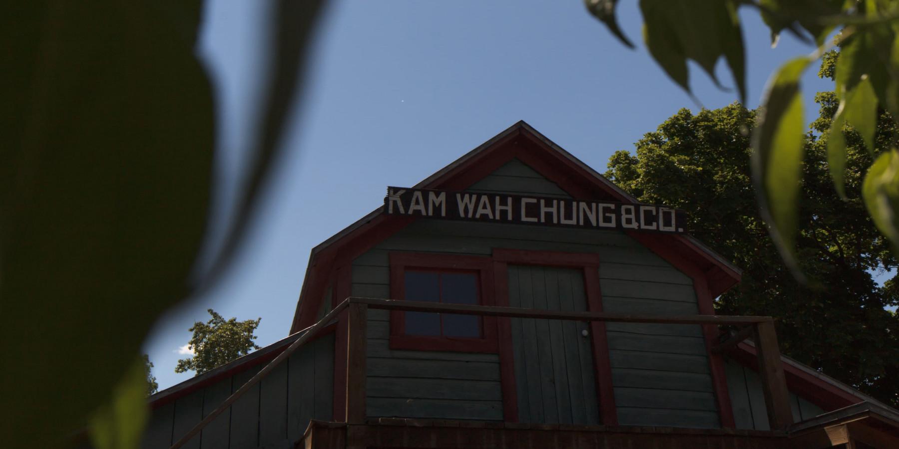 Kam Wah Chung